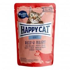 Mačja hrana Happy cat govedina in srce 85g vrečka